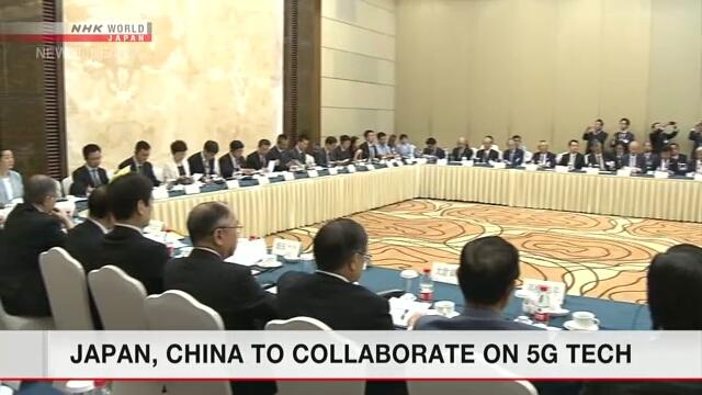 Япония и Китай будут сотрудничать в области 5G