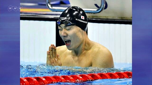 На Чемпионате мира по параплаванию в Лондоне японец завоевал золотую медаль