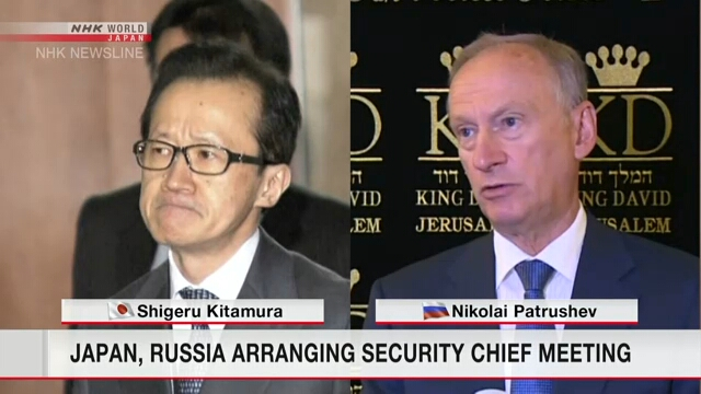Во вторник может состояться встреча между главами национальной безопасности Японии и России