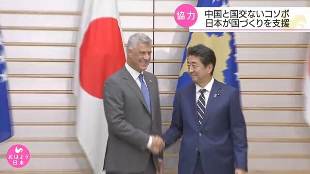 Синдзо Абэ пообещал поддержать попытки восстановления Косово