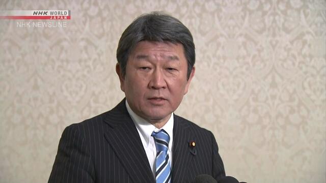 Глава МИД Японии: правительство четко объяснит планы по утилизации радиоактивных отходов