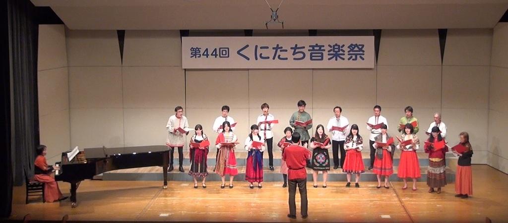 Концерт японского ансамбля «Матрешка» в Екатеринбурге