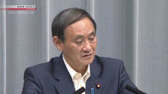 Суга: правительство обязано предотвратить повторение аварий на АЭС