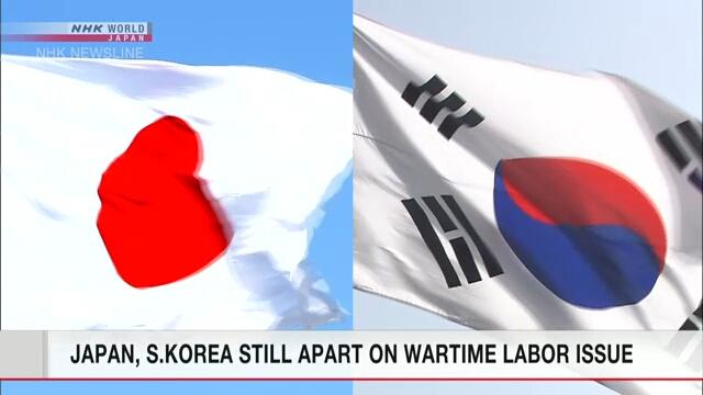 Япония и Южная Корея не смогли сблизить свои позиции по вопросу принудительного труда в военное время