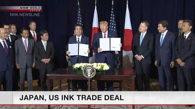 Япония и США подписали торговое соглашение