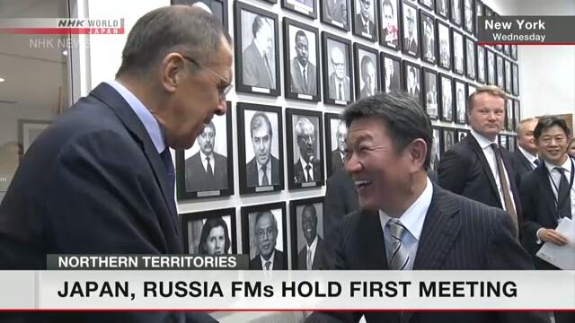 Япония и Россия договорились развивать двусторонние связи