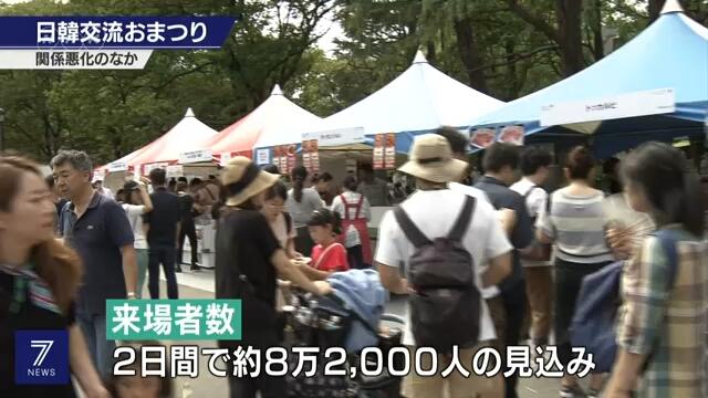 В Токио прошло мероприятие для знакомства японцев с южнокорейской культурой