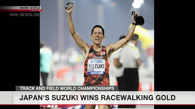 Японский спортсмен победил в спортивной ходьбе на 50 км на Чемпионате мира в Катаре