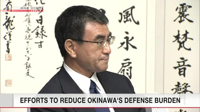 Новый министр обороны Японии встретился с губернатором префектуры Окинава