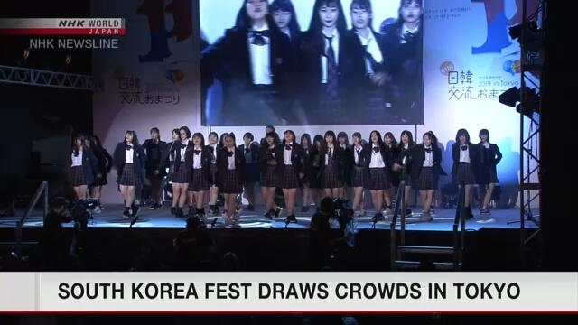 Более 70 тысяч человек побывали на фестивале Южной Кореи в Токио