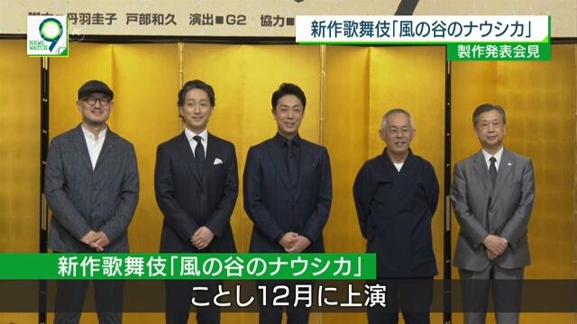 В театре кабуки поставят спектакль по анимационному фильму Хаяо Миядзаки