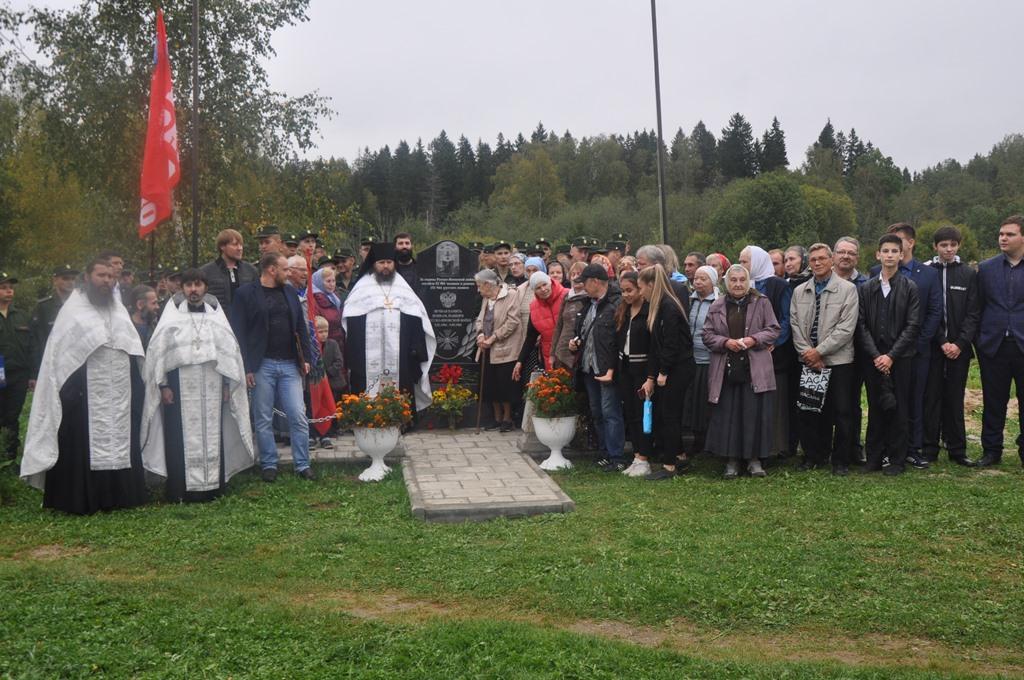 В Пушкинском городском округе открыли памятник, посвящённый Русско-японской войне 1904-1905 годов