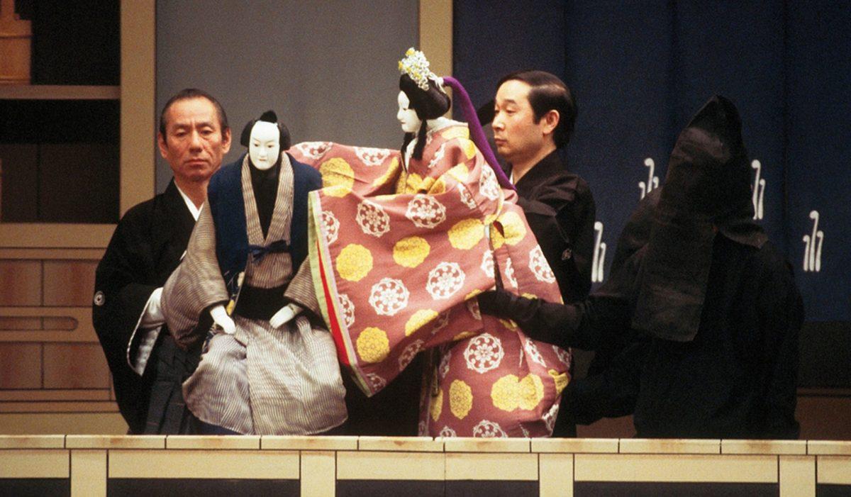 В штаб-квартире ЮНЕСКО прошла постановка традиционного японского театра кукол