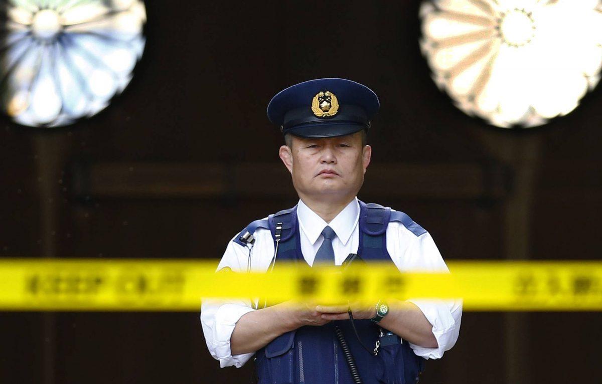 СМИ: письмо с пулей и угрозами пришло в посольство Южной Кореи в Японии
