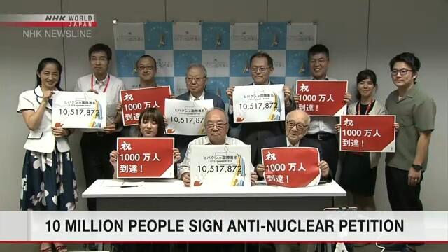 Группа из Японии собрала более 10 миллионов подписей за запрещение ядерного оружия