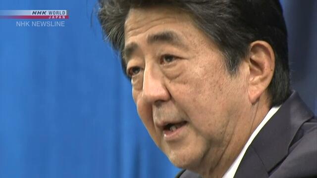 Синдзо Абэ: правительство примет все меры для смягчения воздействия повышения потребительского налога