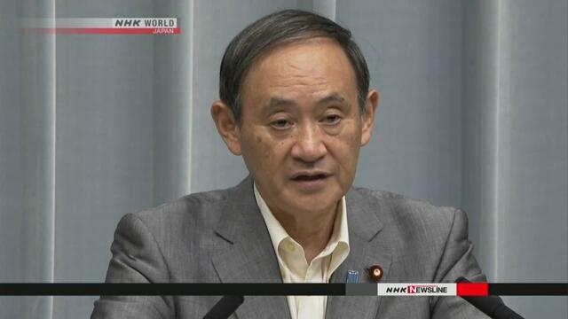 Генеральный секретарь кабинета министров: Япония и Китай несут ответственность за достижение мира и процветания в Азии и во всем мире