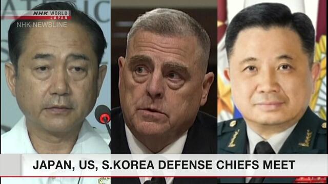 Военные лидеры США, Южной Кореи и Японии провели встречу