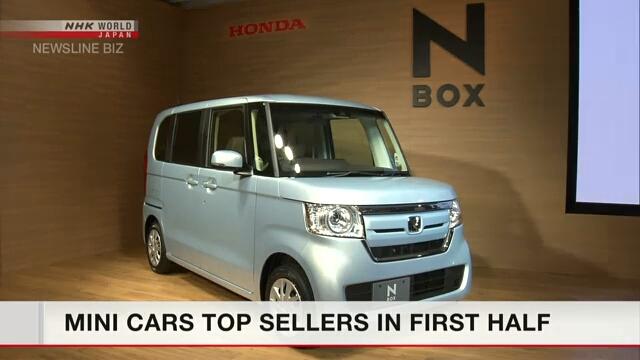 В первой половине финансового года в Япония мини авто продаются лучше всего