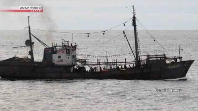 Япония выразила протест Северной Корее по факту столкновения судов в Японском море