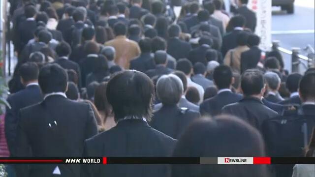 Средняя заработная плата в Японии продолжает снижаться