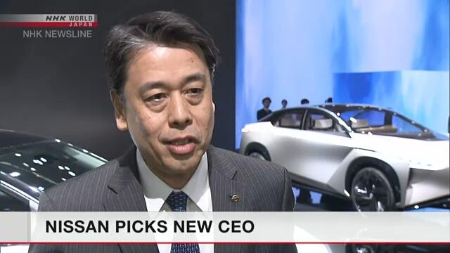 Nissan избрал нового президента компании