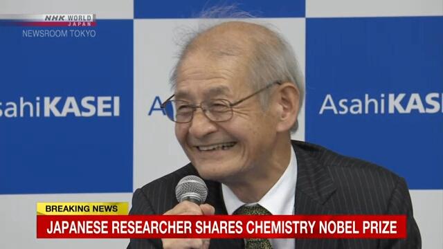 Нобелевский лауреат Акира Ёсино надеется, что его открытие поможет решить экологические проблемы