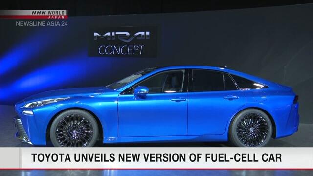 Компания Toyota представила новую версию автомобиля с топливной батареей