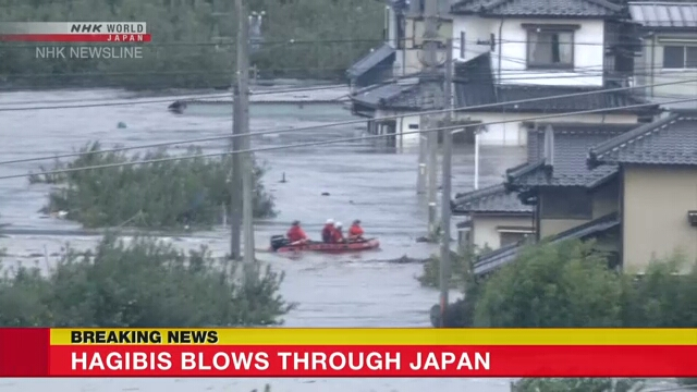 Тайфун №19 привел к гибели не менее 10 человек в Японии