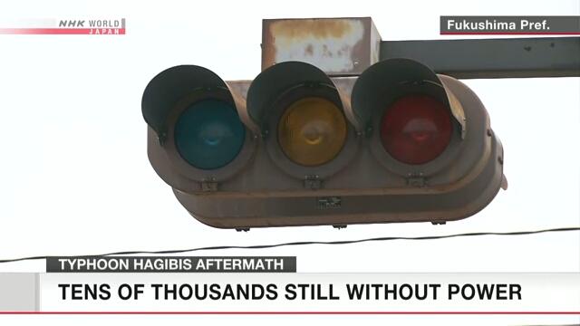 Более 52 тысяч домохозяйств остаются без электричества после тайфуна