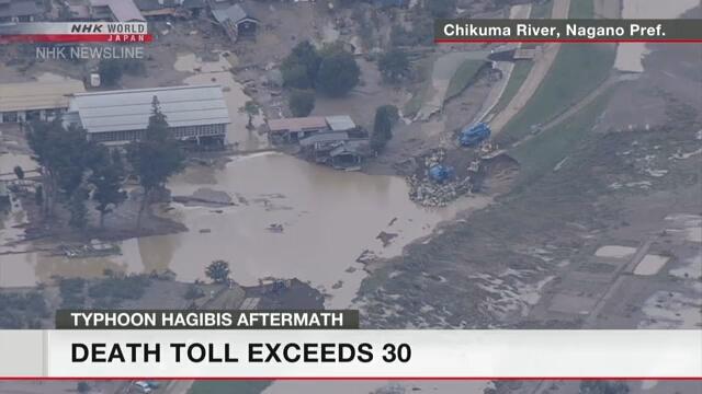 В результате тайфуна №19 погибли 37 человек