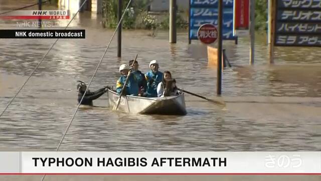 В пострадавшие от тайфуна районы придут сильные дожди