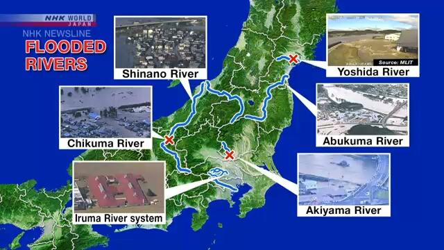 Число погибших в результате прохождения тайфуна №19 в Японии возросло до 66 человек