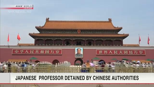 Власти Китая задержали гражданина Японии