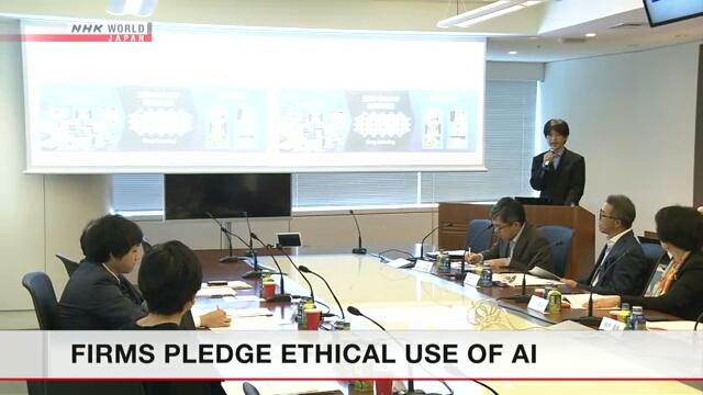 Японские компании стремятся избегать косвенной дискриминации при использовании искусственного интеллекта