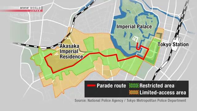 Во вторник в Токио предстоят ограничения движения транспорта