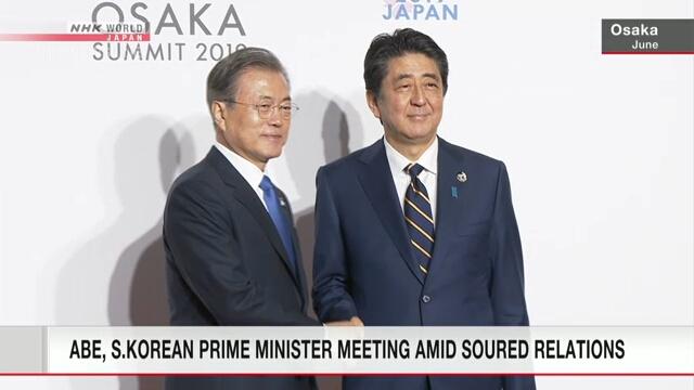 Синдзо Абэ встретился с премьер-министром Южной Кореи в Токио