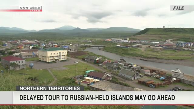 Идут последние приготовления к японскому туру на спорные острова