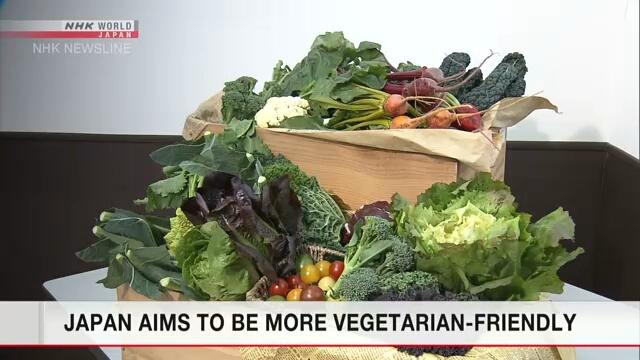 Япония намеревается стать более гостеприимной для вегетарианцев