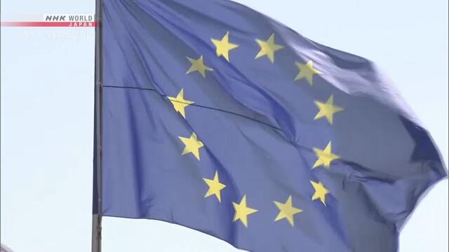 Япония приветствует решение ЕС о смягчении ограничений на импорт