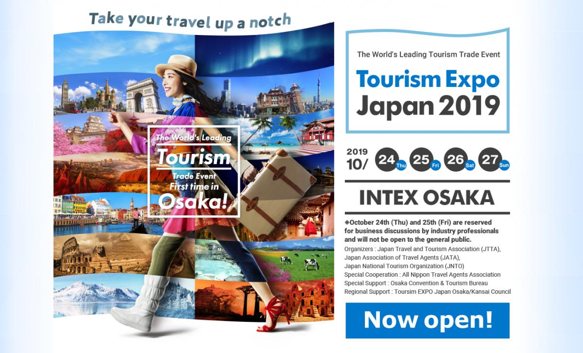 В Японии открылась международная туристическая выставка с российским участием