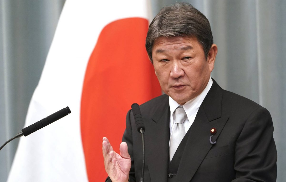 Глава МИД Японии будет подходить к переговорам с Россией с позиций взаимной выгоды