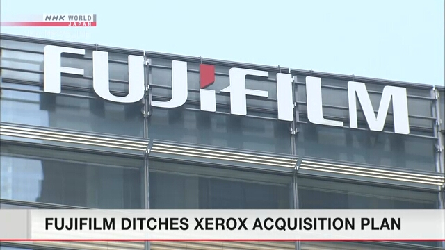 Fujifilm отказывается от планов приобретения Xerox
