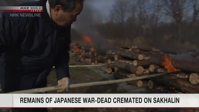 Останки японских солдат времен Второй мировой войны кремировали на Сахалине