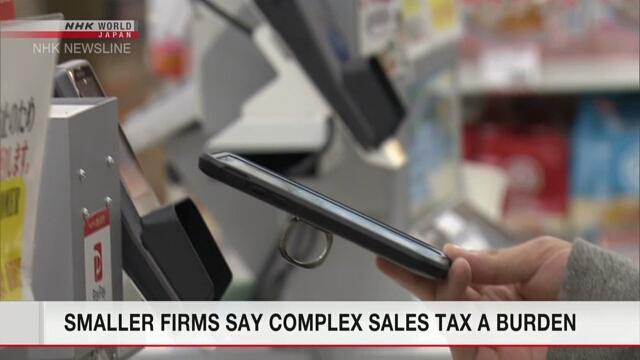 Предприятия малого бизнеса Японии недовольны новой системой сбора потребительского налога