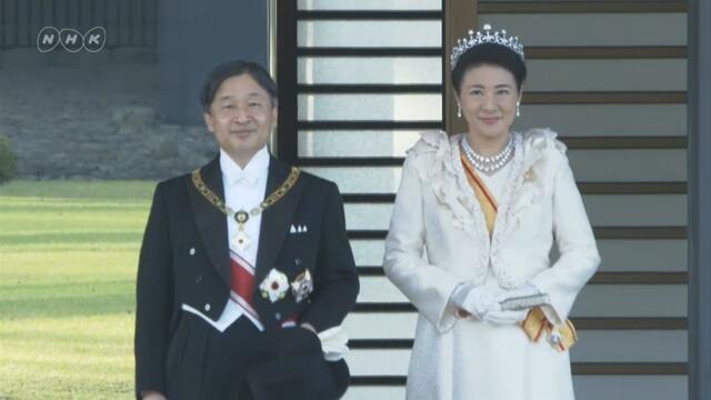 Император Японии проводит ключевую церемонию «Дайдзёcай»