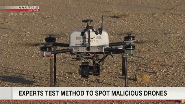 В префектуре Фукусима прошли испытания по обнаружению дронов
