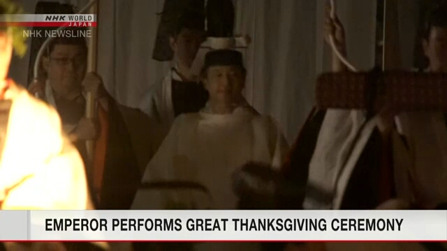 Император Японии провел церемонию «Дайдзёсай»