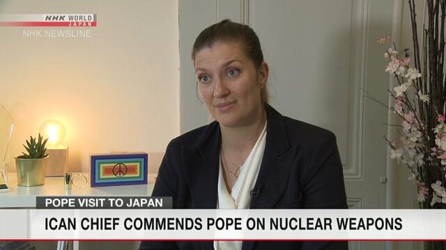 Глава ICAN надеется, что визит Папы Римского в Японию поможет в деле ликвидации ядерного оружия