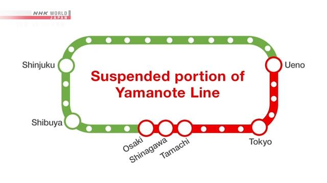 Частично остановлено движение на кольцевой железнодорожной линии Яманотэ в Токио